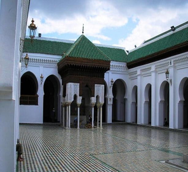 Citizen Faatimah Al Fihri
