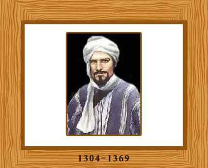Geog Ibn Battuta
